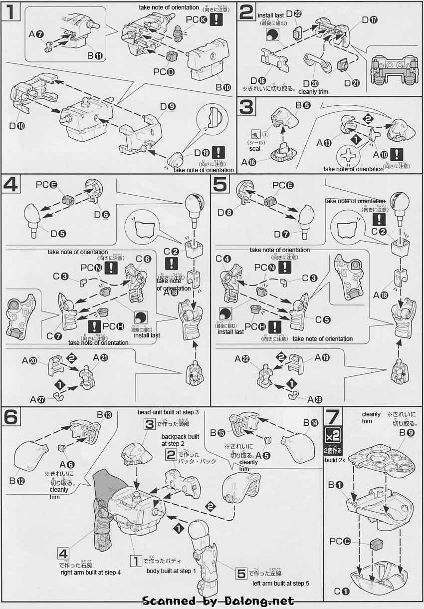 HG MS-09R-2 Rick Dom II English Manual and Color Guide