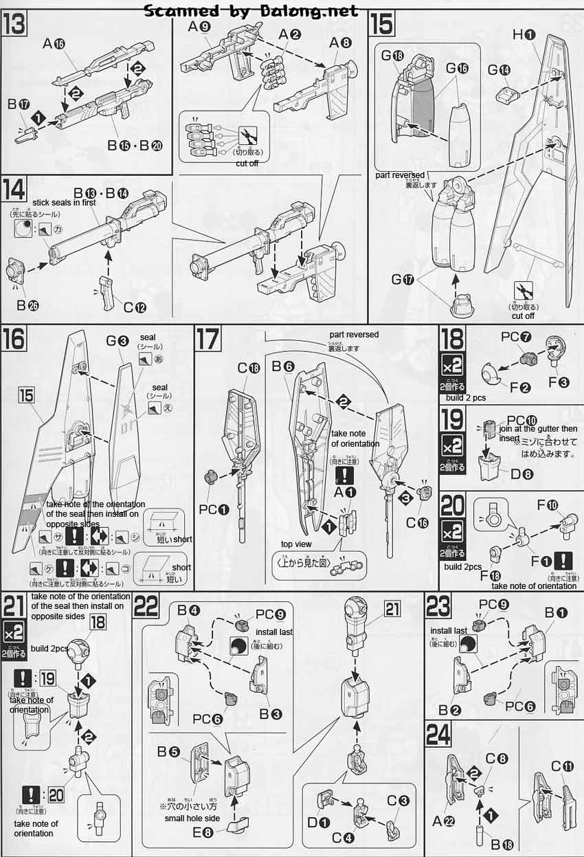 HG FA-93HWS Nu Gundam English Manual and Color Guide