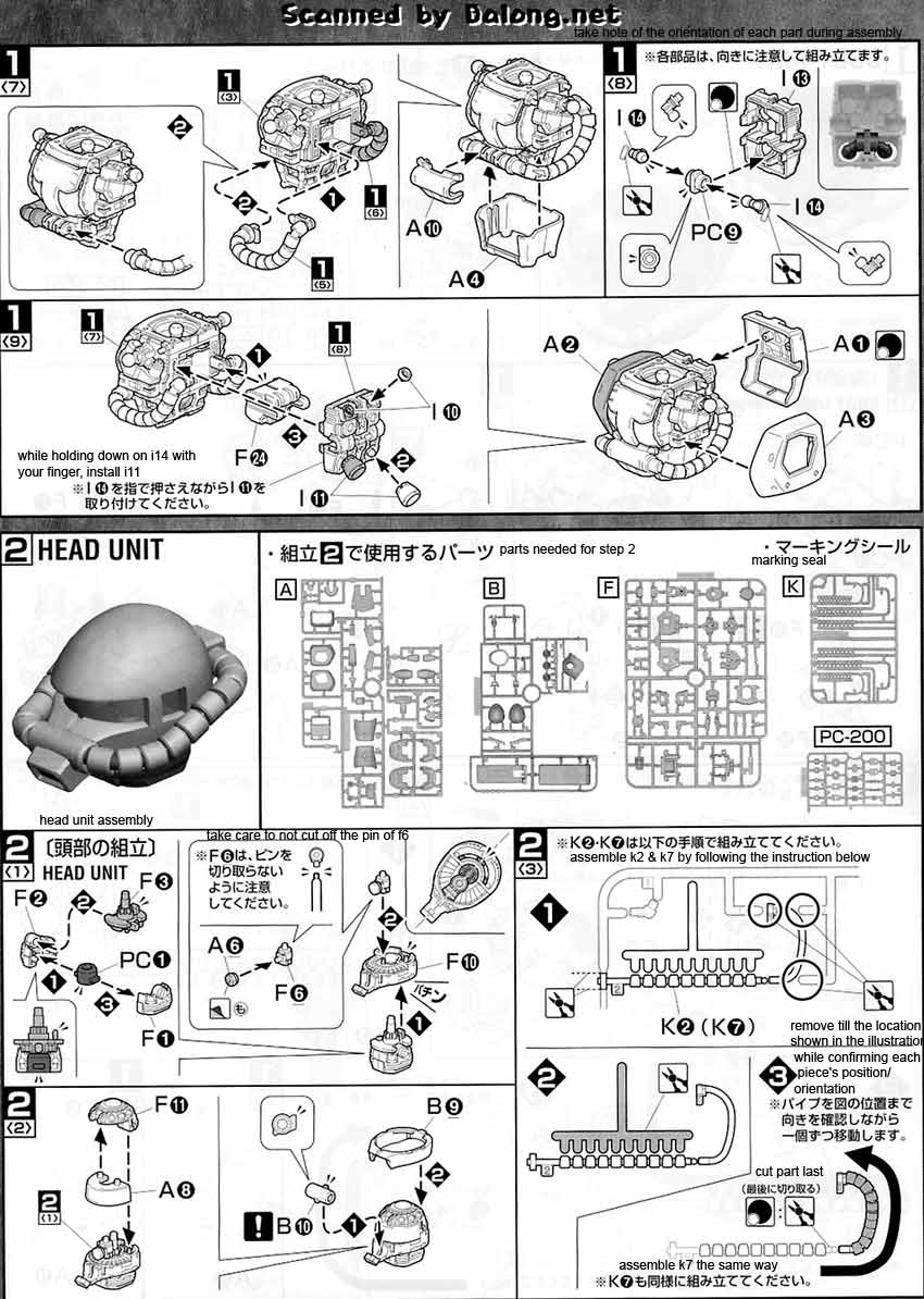 MG MS-06F Zaku II ver 2.0 English Manual and Color Guide