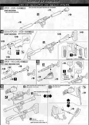 MG MS-06F Zaku II ver 2.0 English Manual and Color Guide