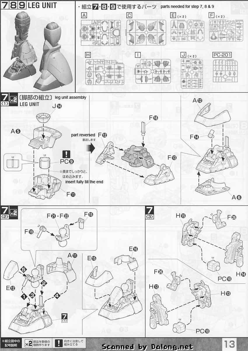 MG MS-14A Gelgoog Mass Production ver.2.0 English Manual