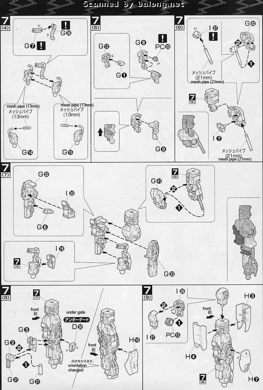 MG Musha Gundam Mk-2 English Manual and Color Guide