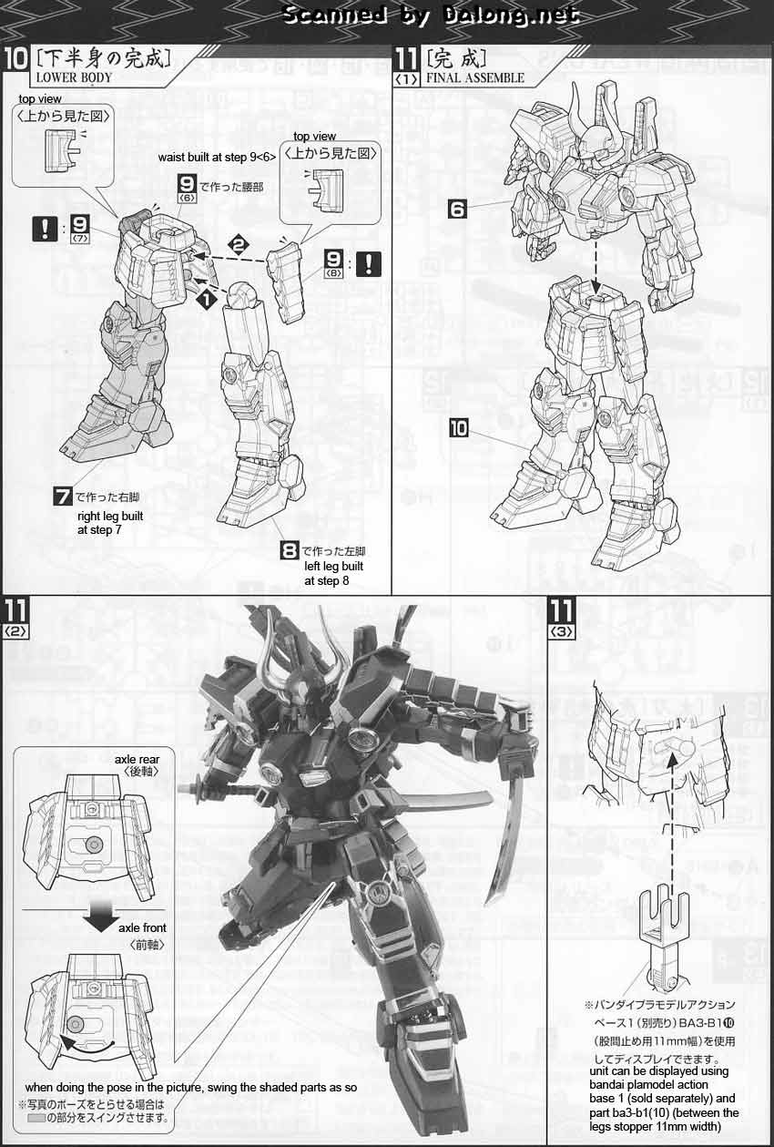 MG Musha Gundam Mk-2 English Manual and Color Guide