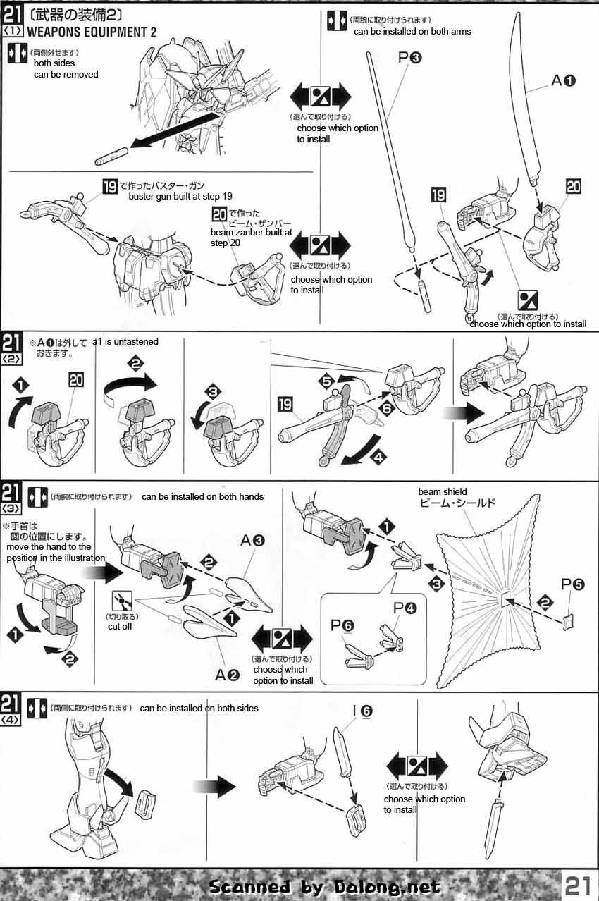 MG Crossbone Gundam X-1 Full Cloth English Manual and