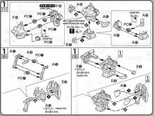 1/100 Gundam Astray Gold Frame English Manual and Color