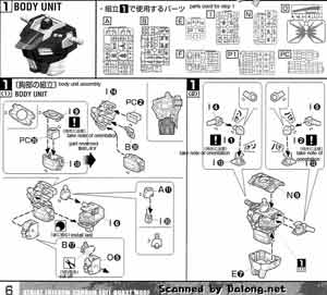 MG Strike Freedom Gundam Full Burst Mode English Manual