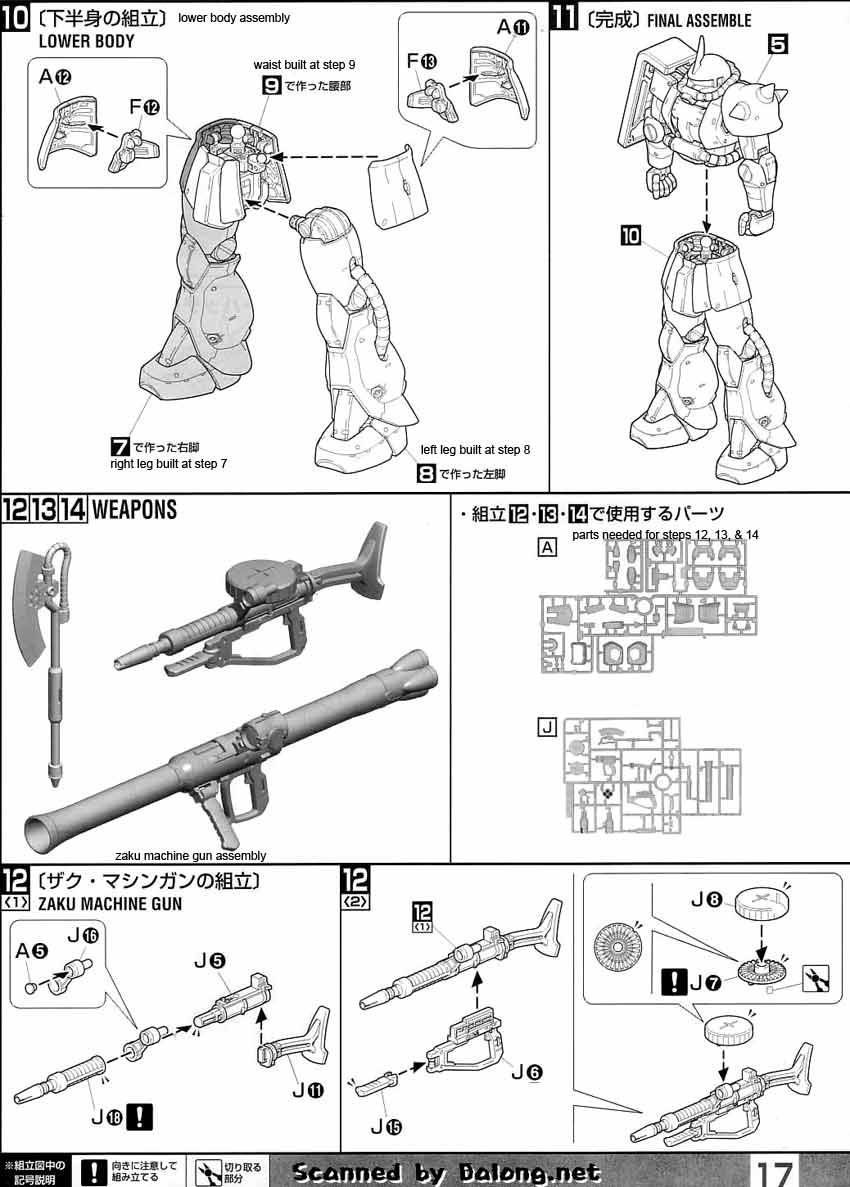 MG Zaku II Char Aznable Ver English Manual & Color Guide