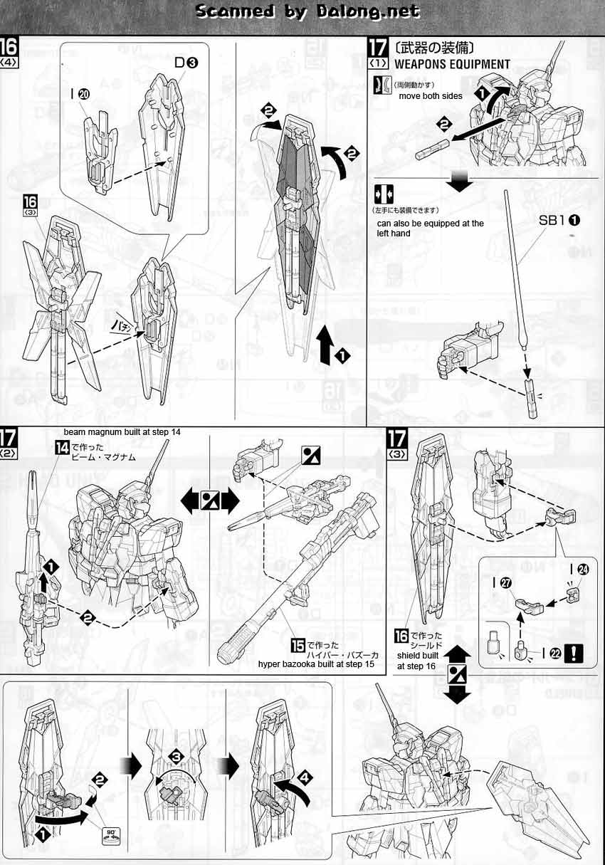 MG RX-0 Unicorn Gundam OVA ver English Manual and Color
