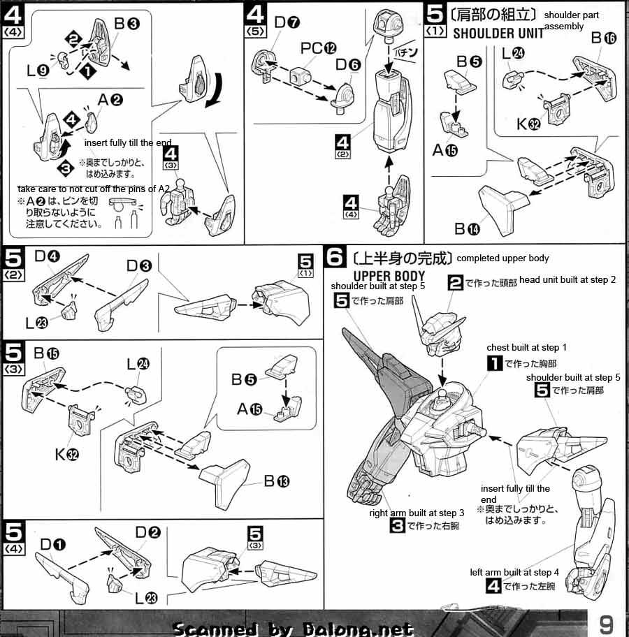 MG Destiny Gundam Extreme Blast Mode English Manual and