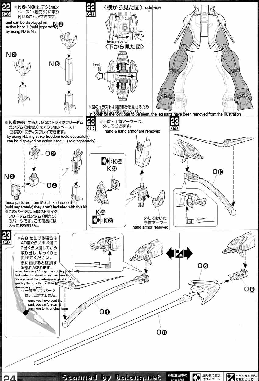 MG Destiny Gundam Extreme Blast Mode English Manual and