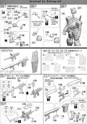 mech9: RG RX-78-2 Gundam Construction Manual and Color
