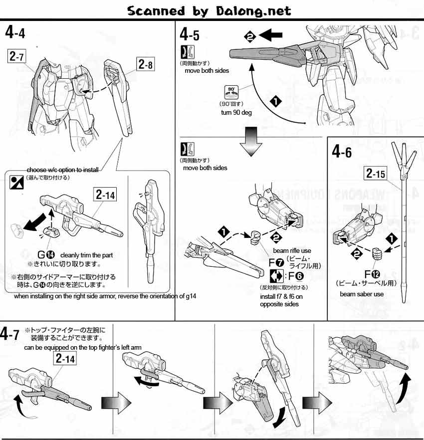 MG Core Booster Ver.Ka English Manual and Color Guide