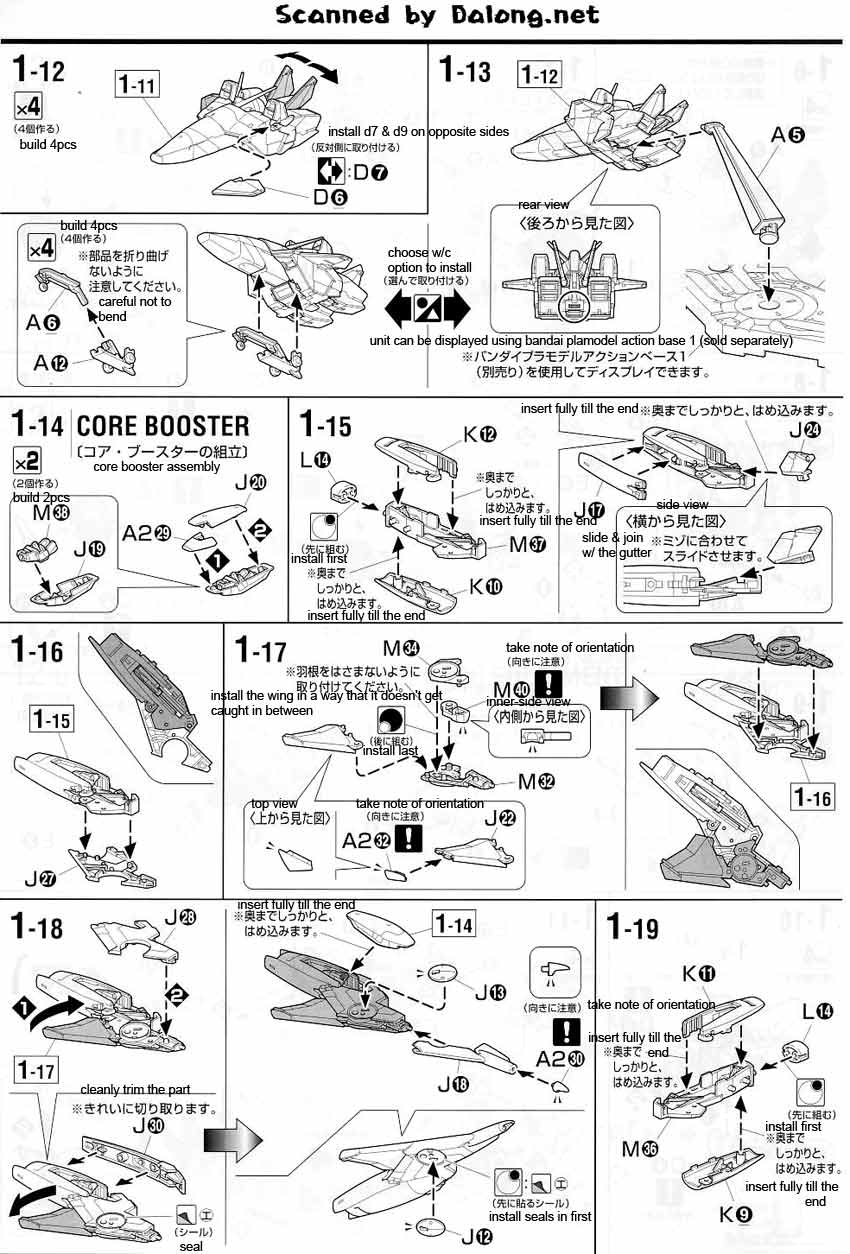 MG V-Dash Gundam Ver Ka English Manual and Color Guide