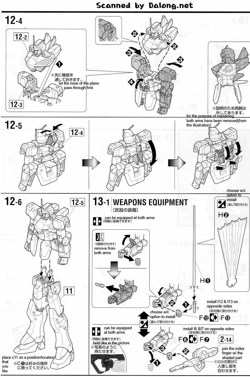 MG V-Dash Gundam Ver Ka English Manual and Color Guide