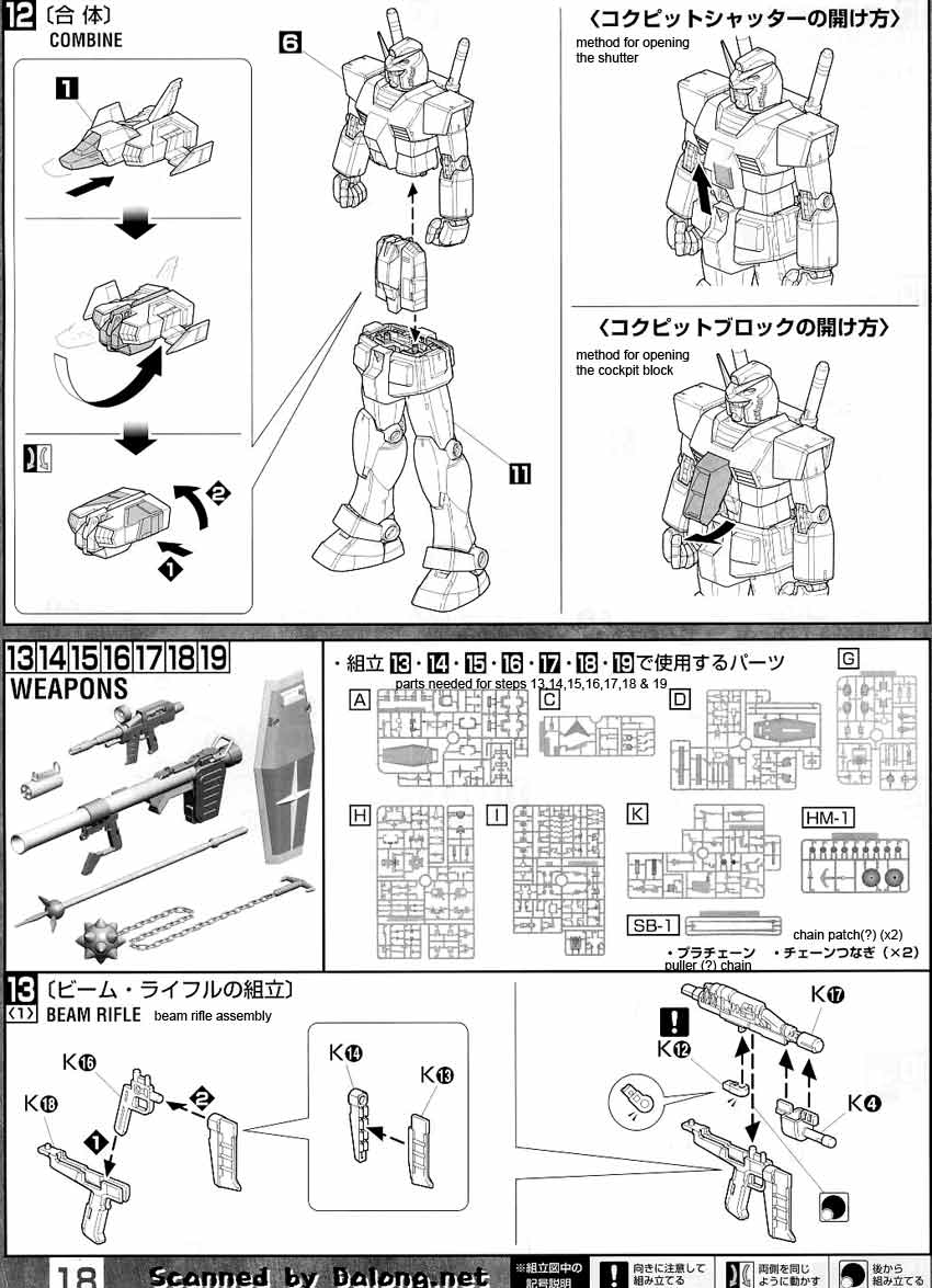 MG RX-78-2 Gundam ver 2.0 English Manual and Color Guide