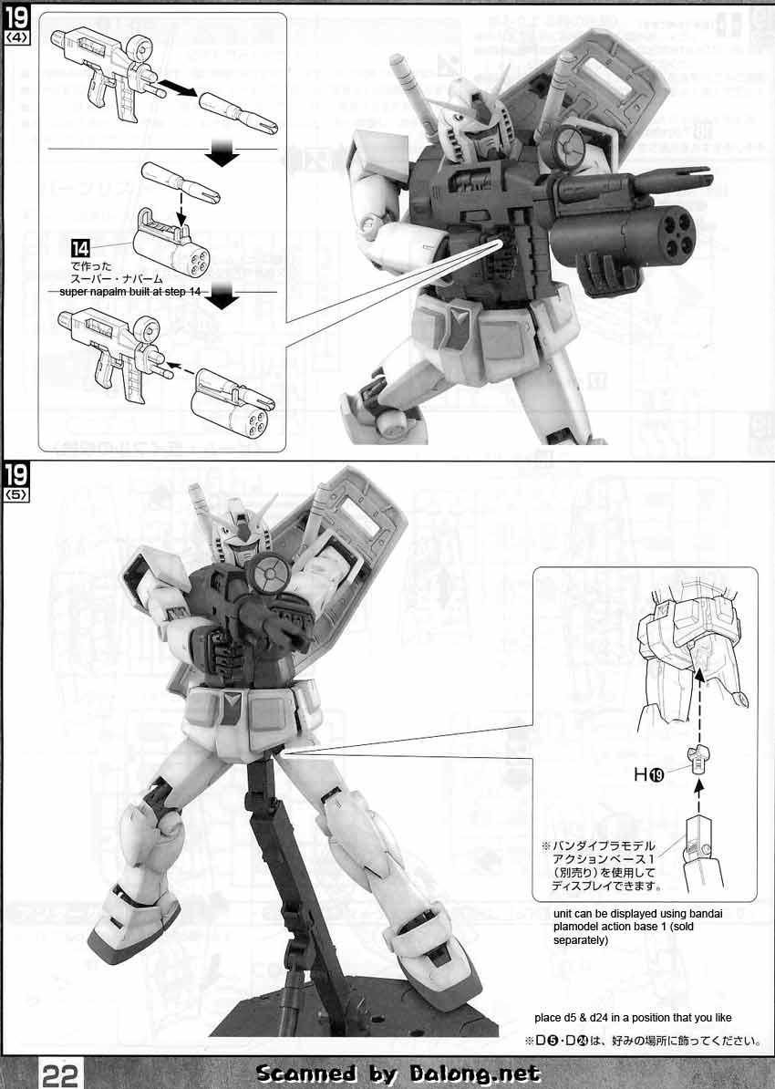MG RX-78-2 Gundam ver 2.0 English Manual and Color Guide