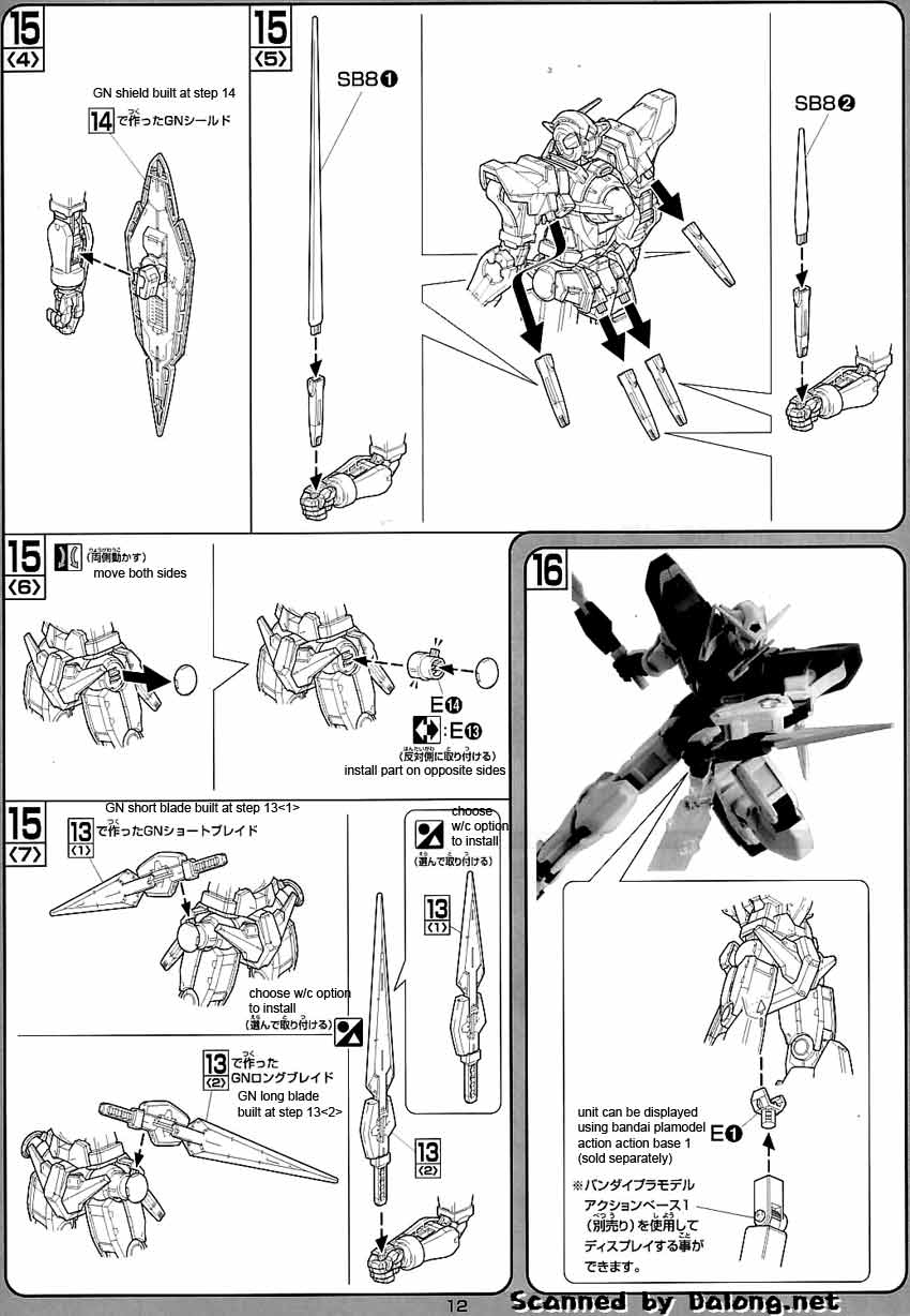 1/100 GN-001 Gundam Exia English Manual and Color Guide