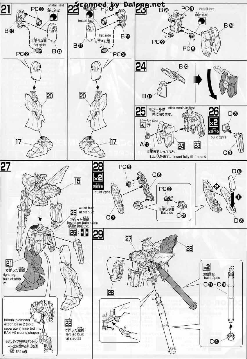 HG RX-93-V2 Hi-V Gundam GPB Color English Manual and Color