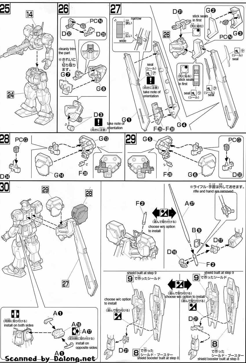 HG Gundam TR-1 [HAZEL II] English Manual & Color Guide