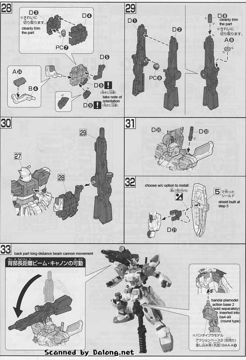 HG FullArmor Gundam 7th English Manual & Color Guide