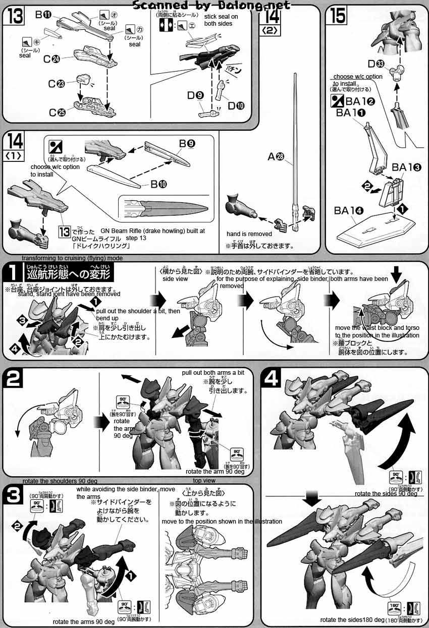 HG Brave Commander Test Type English Manual & Color Guide