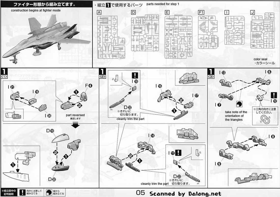 1/72 VF-25F Messiah Valkyrie Alto Saotome version English