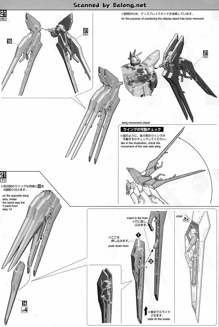 PG Strike Freedom Gundam English Manual & Color Guide