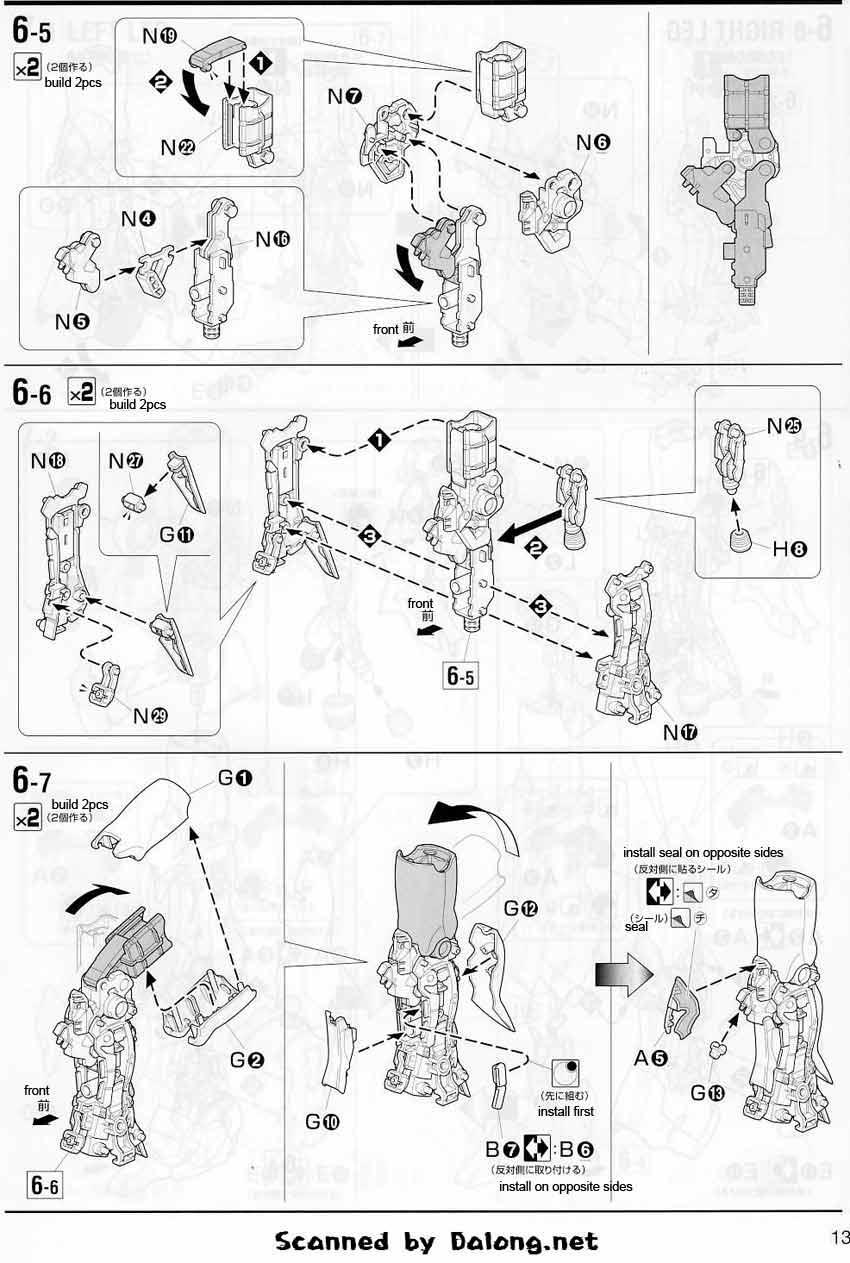 MG MSN-06S Sinanju Ver. Ka English Manual & Color Guide