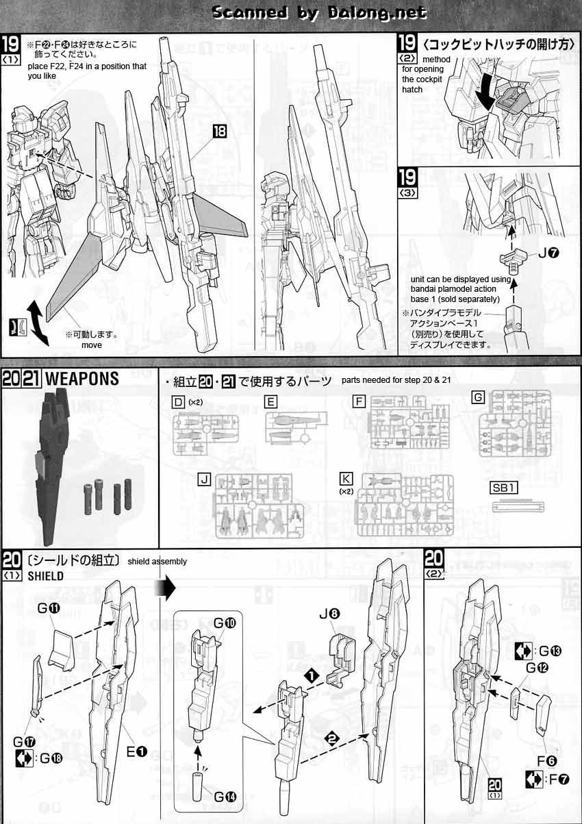 MG ReZEL Commander Type English Manual & Color Guide