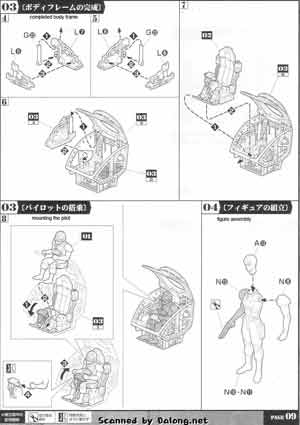 1/20 Scopedog English Manual & Color Guide Armored Trooper