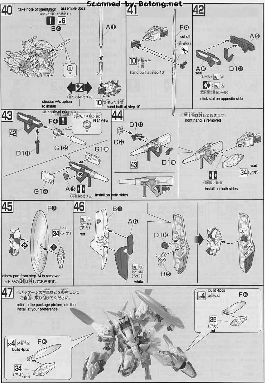 HG Beginning 30 Gundam English Manual & Color Guide