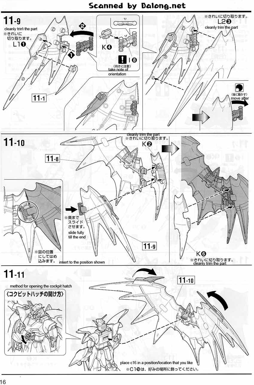MG Gundam Deathscythe Hell (EW) English Manual & Color