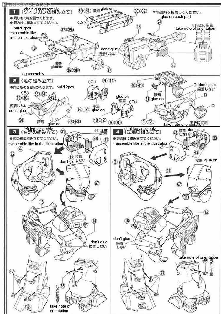 1/72 Destroid Defender English Manual & Color Guide