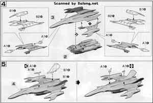 1/100 YF-29 Durandal Valkyrie Alto Custom English Manual