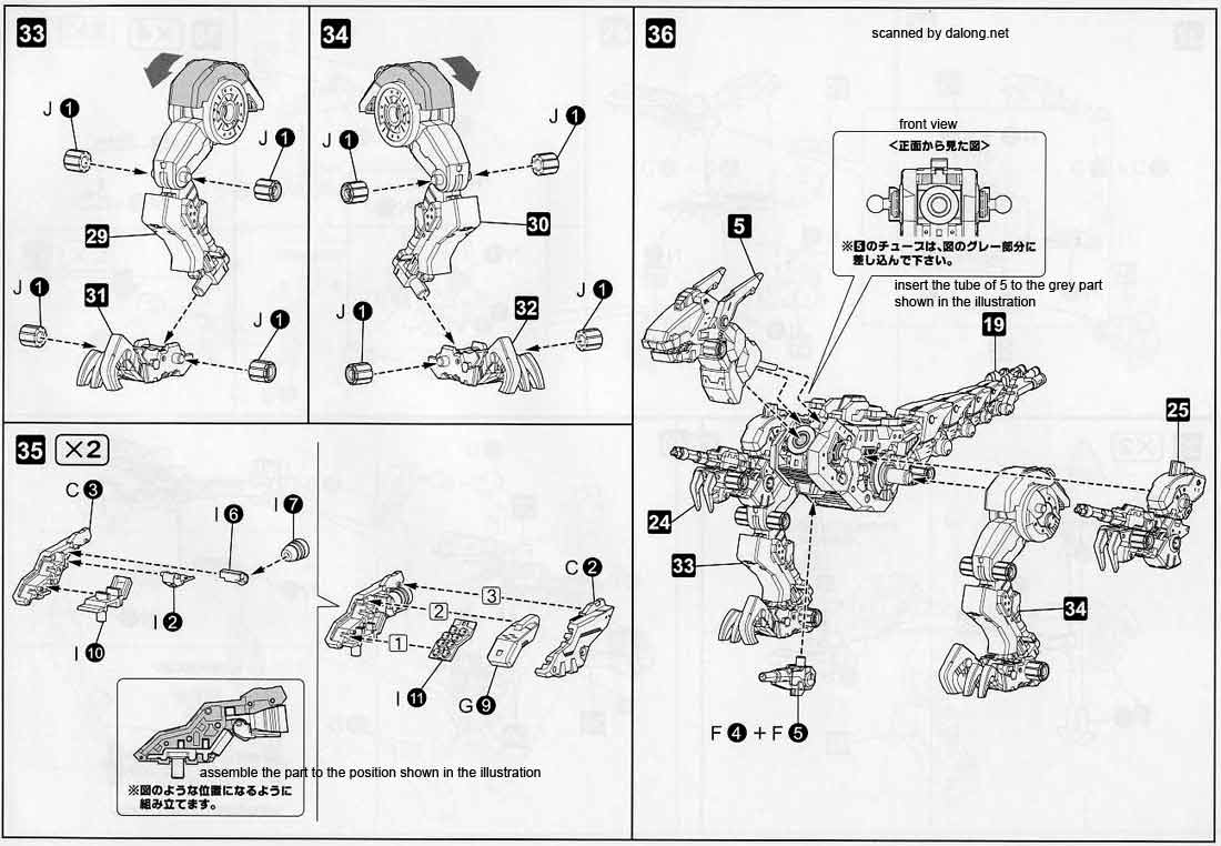 HMM Gun Sniper Leena Special English Manual & Color Guide