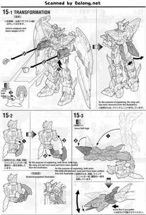 mech9: MG OZ-13MS Gundam Epyon English Color Guide