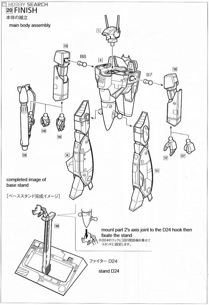 1/100 VF-1J Battroid Hikaru Ver by Wave English Manual