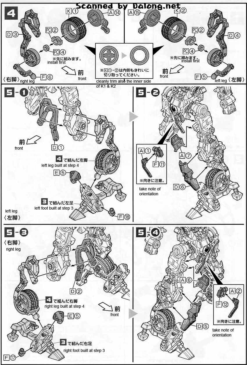 1/35 Dual Model Kit Bumblebee English Manual & Color Guide