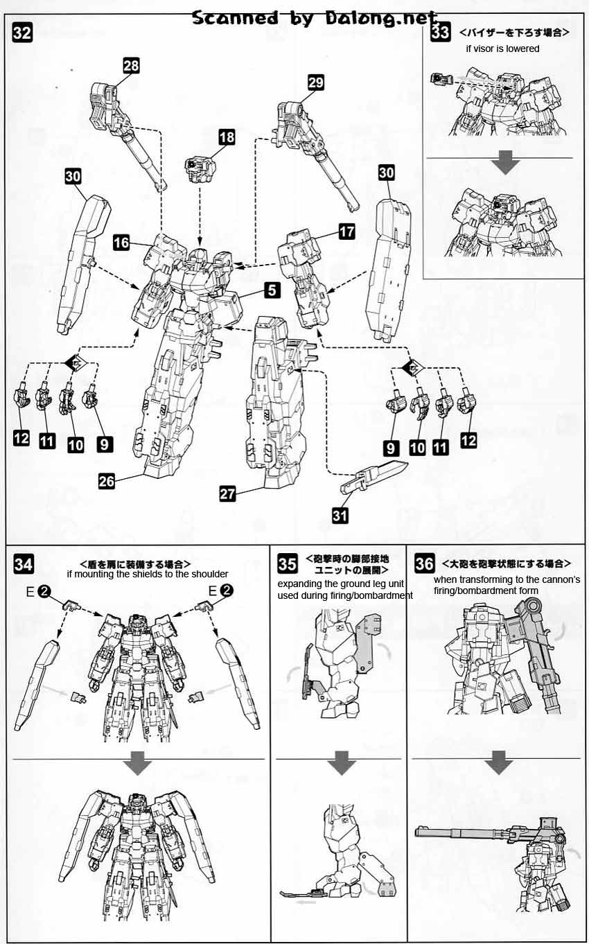Frame Arms Type 38 Model 1 Ryurai Kai English Manual