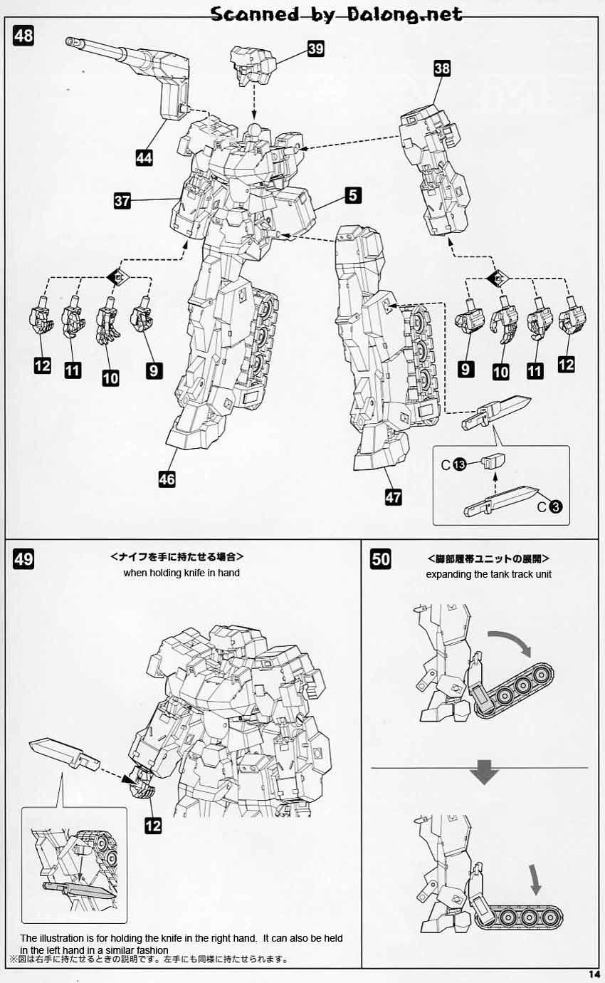 Frame Arms Type 38 Model 1 Ryurai Kai English Manual