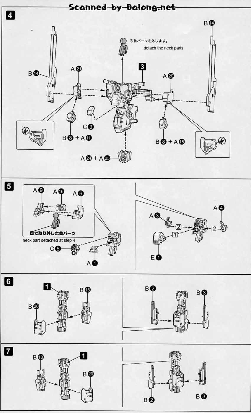 Frame Arms RF-9 Revenant Eye English Manual & Color Guide