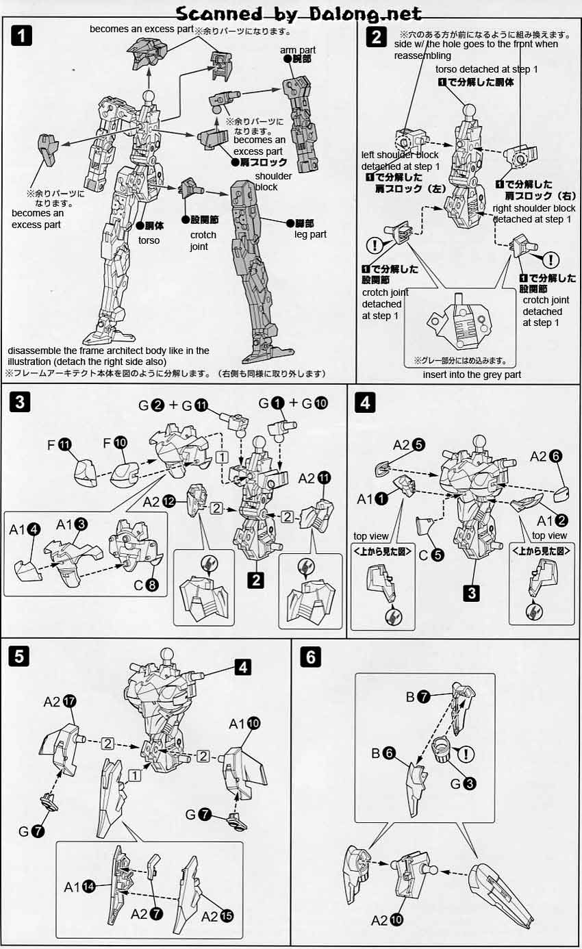 Frame Arms SA-17 Rapiere English Manual & Color Guide