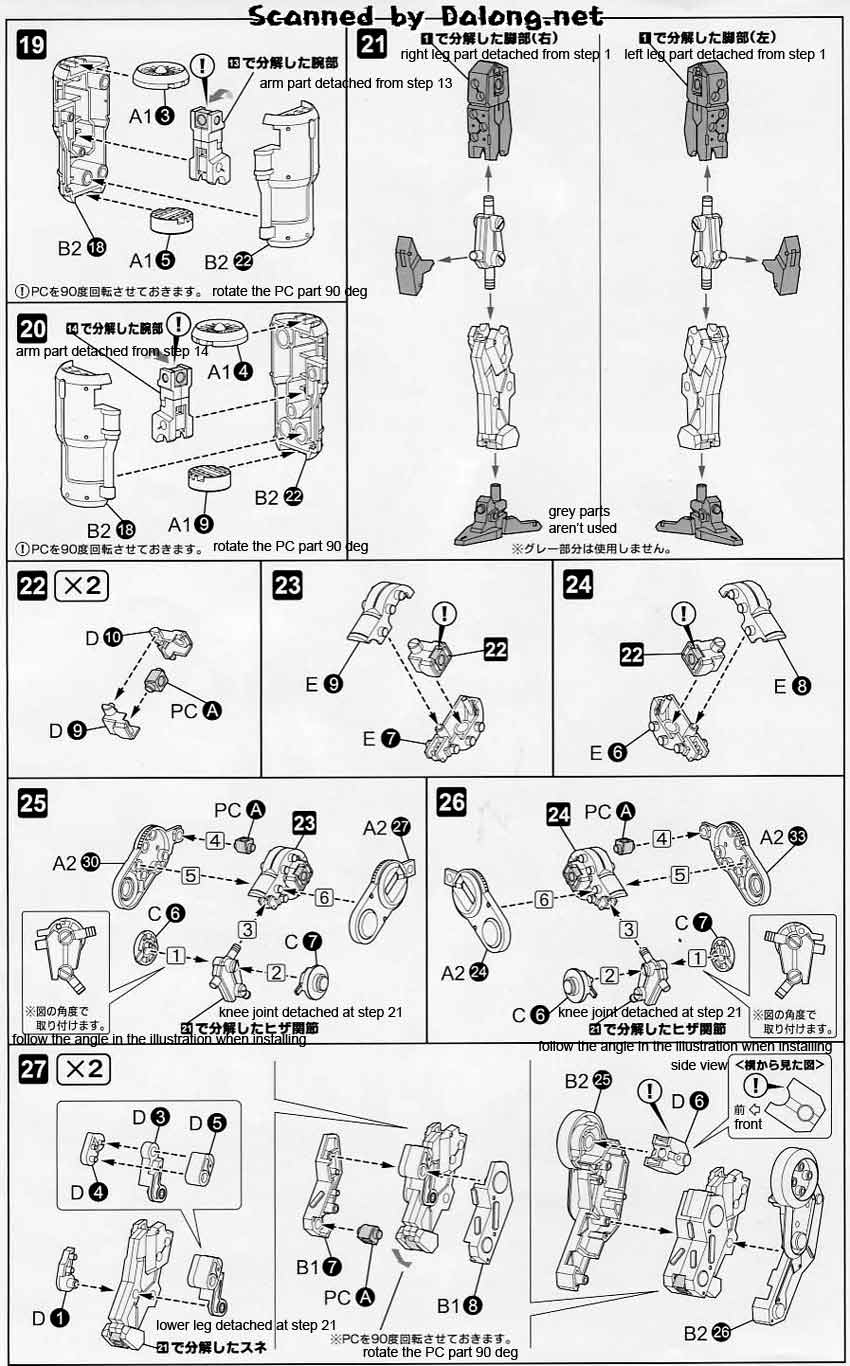 Frame Arms EXF-10/32 Greifen English Manual & Color Guide