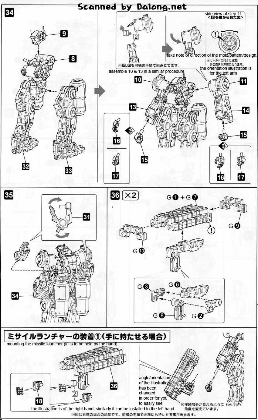 Frame Arms EXF-10/32 Greifen English Manual & Color Guide