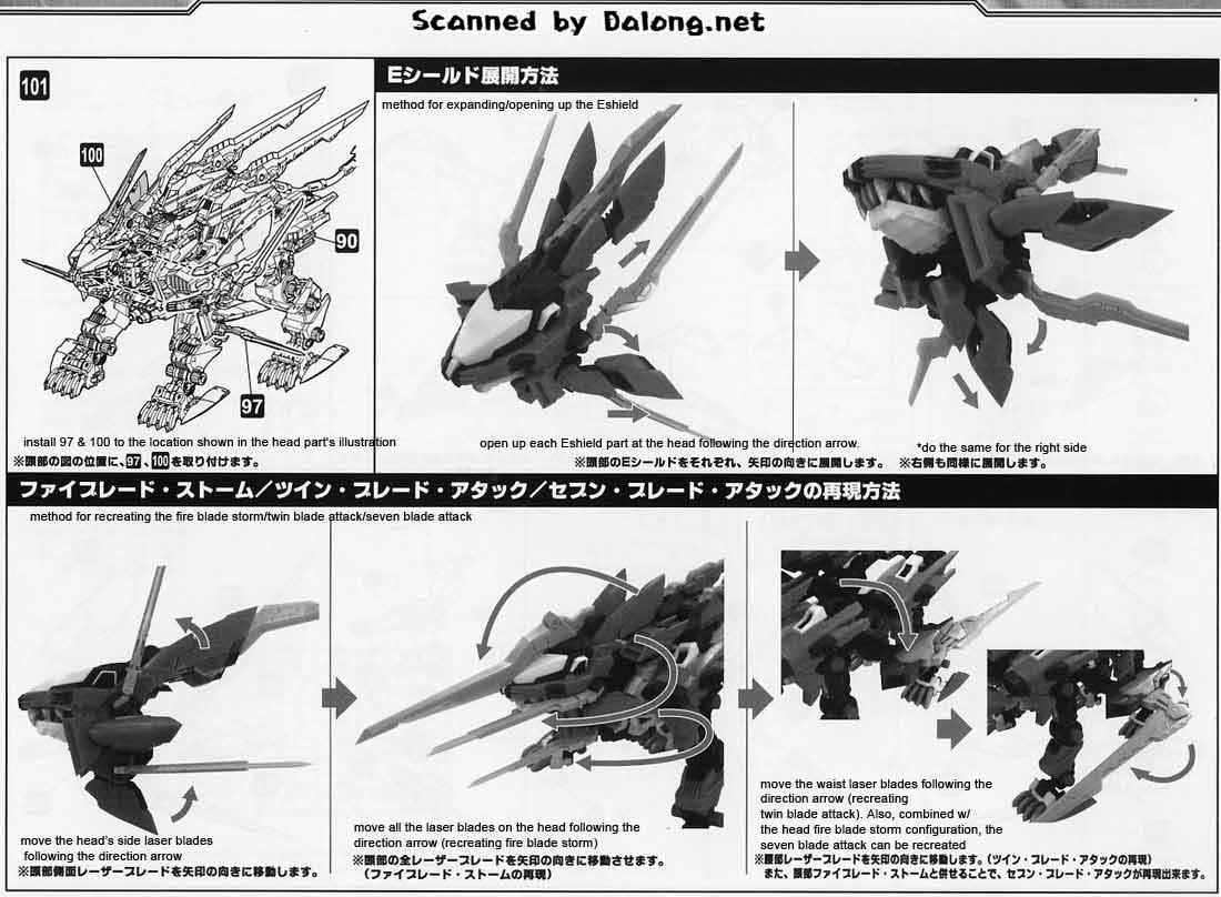 HMM Liger Zero Schneider English Manual & Color Guide