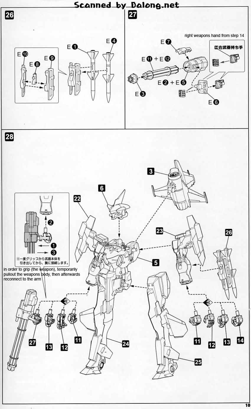 Frame Arms SA-16d Khanjar English Manual & Color Guide