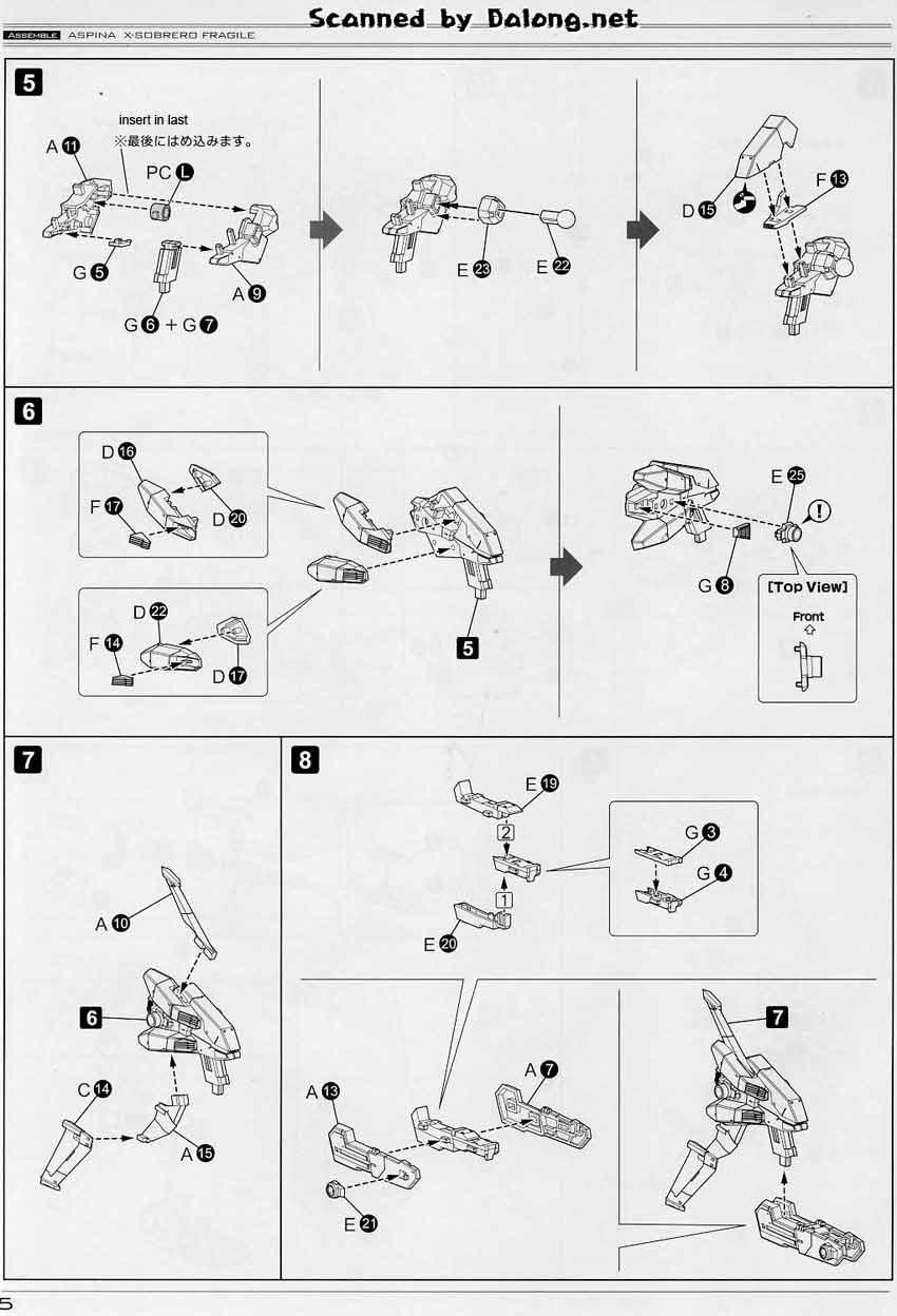 1/72 Aspina X-Sobrero Fragile English Manual & Color Guide