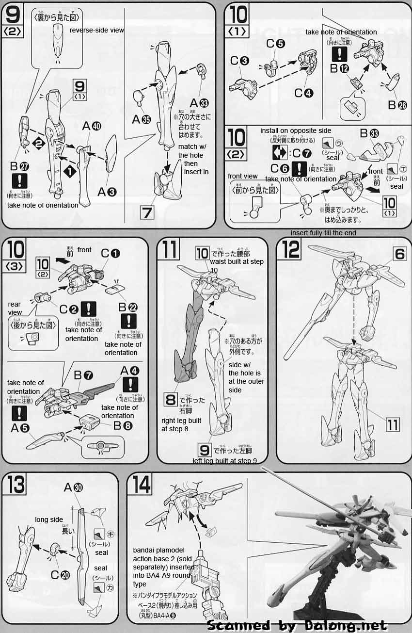 HG Enact Demonstration Color English Manual & Color Guide