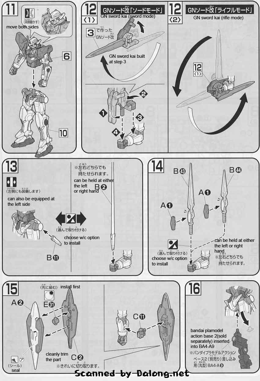 HG Gundam Exia Repair II English Manual & Color Guide