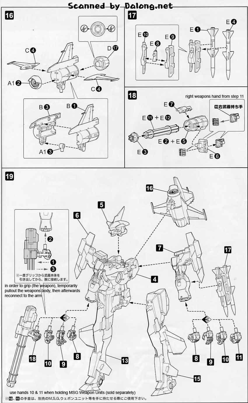 Frame Arms SA-16 Stylet English Manual & Color Guide